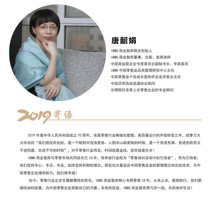 2019产品手册(顺序调整)4.jpg